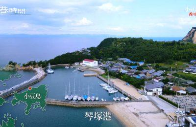 テレビ朝日『港時間』にて岡崎造船が特集され、放送されました。